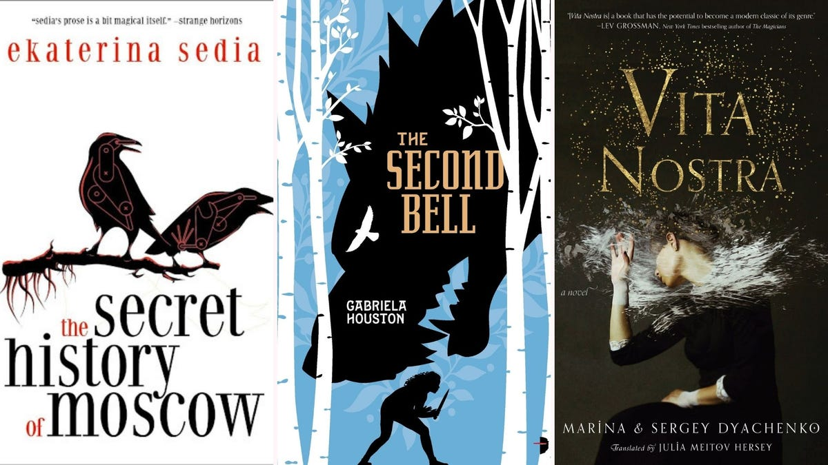 """Book covers for """"The Secret History of Moscow"""", """"The Second Bell"""", and """"Vita Nostra"""""""