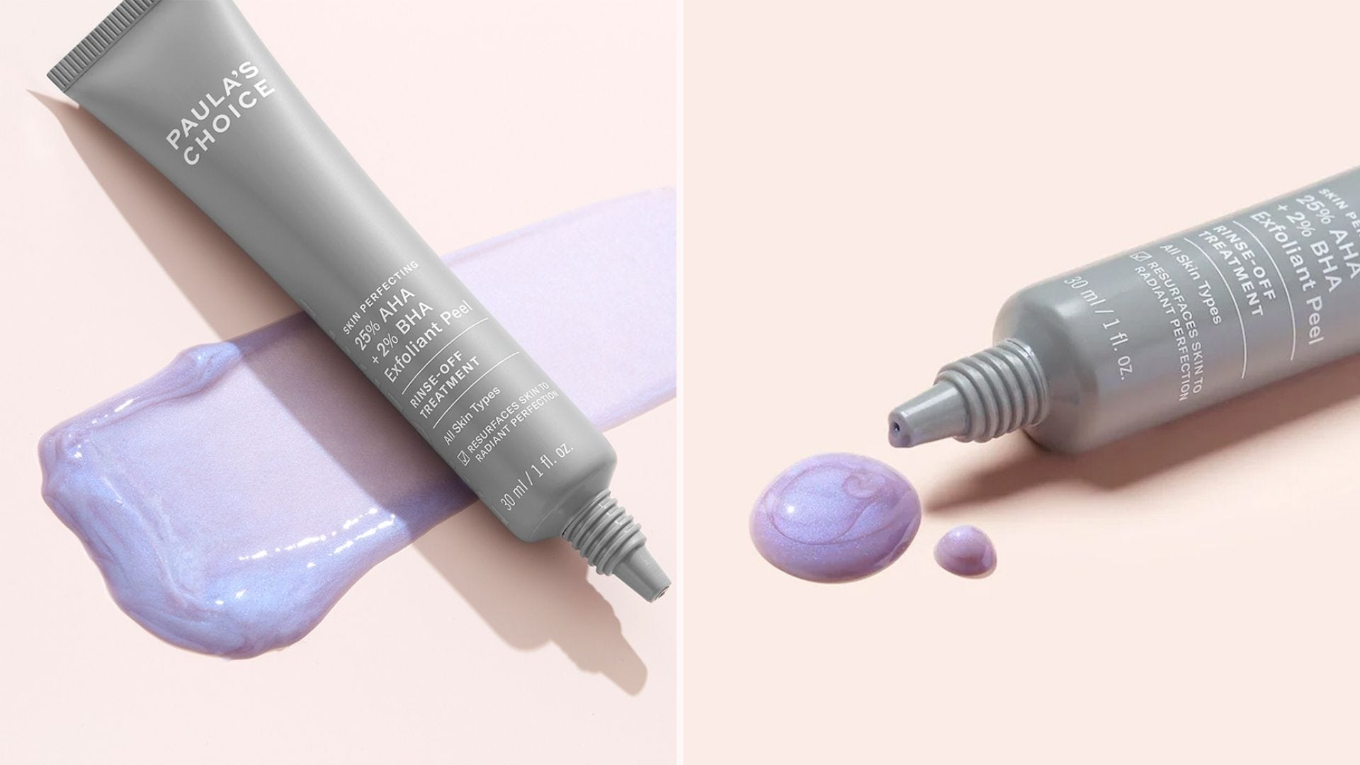Two gray tubes, with iridescent purple gel squeezed out
