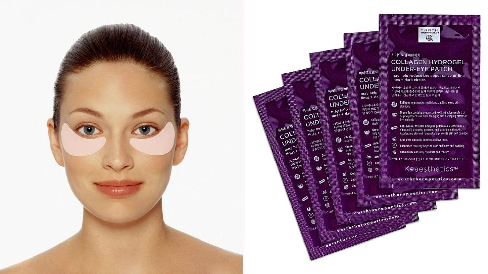 A woman wearing light pink under eye patches; a stack of purple packages of eye patches