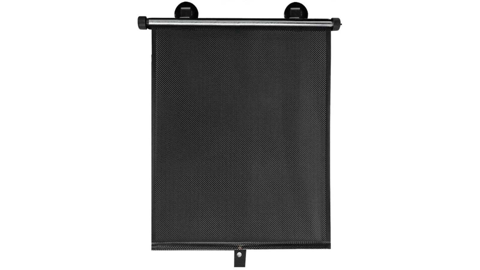 A rectangular sunshade that retracts into a black pole.