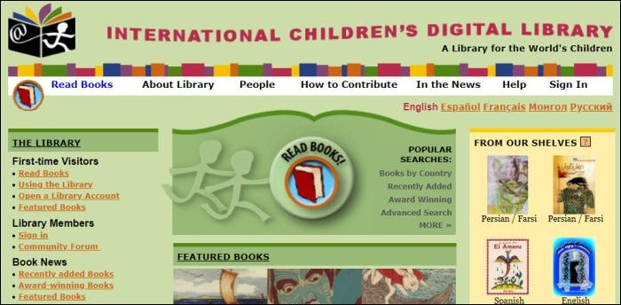 International Children's Digital Library home page